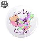 Laibin China Map 3.5