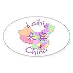 Laibin China Map Oval Sticker (10 pk)