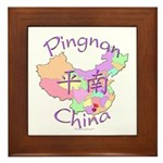 Pingnan China Map Framed Tile