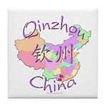 Qinzhou China Map Tile Coaster