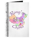 Rong'an China Map Journal