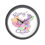 Rong'an China Map Wall Clock