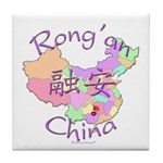 Rong'an China Map Tile Coaster