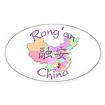 Rong'an China Map Oval Sticker (10 pk)