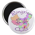 Rongxian China Map Magnet