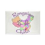 Rongxian China Map Rectangle Magnet (10 pack)