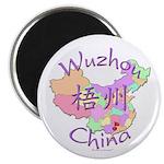 Wuzhou China Map Magnet