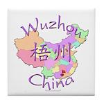 Wuzhou China Map Tile Coaster