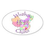 Wuzhou China Map Oval Sticker (10 pk)