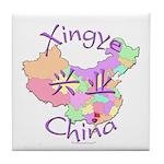 Xingye China Map Tile Coaster