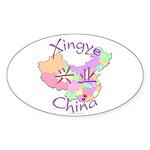 Xingye China Map Oval Sticker (10 pk)