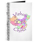 Yizhou China Map Journal