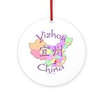 Yizhou China Map Ornament (Round)
