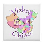 Yizhou China Map Tile Coaster