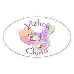 Yizhou China Map Oval Sticker (10 pk)