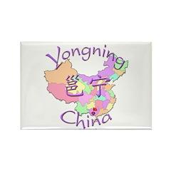 Yongning China Map Rectangle Magnet