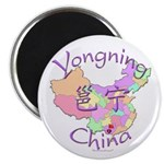 Yongning China Map 2.25