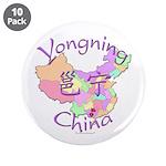 Yongning China Map 3.5