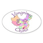 Yongning China Map Oval Sticker (10 pk)