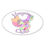 Yongning China Map Oval Sticker (10 pk)
