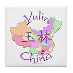 Yulin China Map Tile Coaster