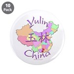 Yulin China Map 3.5