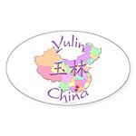 Yulin China Map Oval Sticker (10 pk)