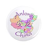 Anlong China Map 3.5