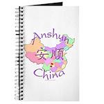 Anshun China Map Journal