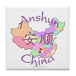 Anshun China Map Tile Coaster