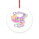 Dejiang China Map Ornament (Round)