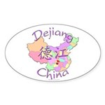 Dejiang China Map Oval Sticker (10 pk)