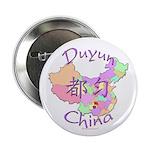Duyun China Map 2.25