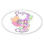 Duyun China Map Oval Sticker (10 pk)