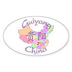 Guiyang China Map Oval Sticker (10 pk)