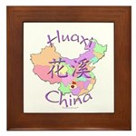 Huaxi China Map Framed Tile