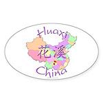 Huaxi China Map Oval Sticker (10 pk)