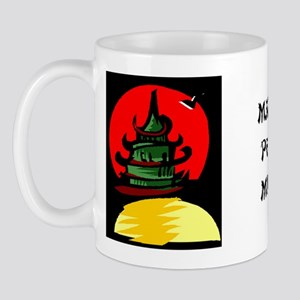 Chinese Proverbs - 10 Sayings in all! Mug