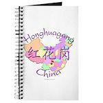 Honghuagang China Journal