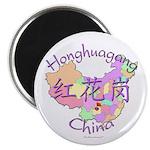 Honghuagang China Magnet