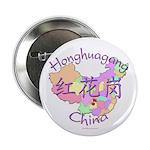 Honghuagang China 2.25