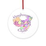 Honghuagang China Ornament (Round)