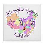Honghuagang China Tile Coaster