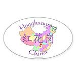 Honghuagang China Oval Sticker (10 pk)