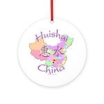 Huishui China Map Ornament (Round)