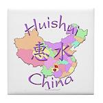 Huishui China Map Tile Coaster