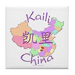 Kaili China Map Tile Coaster