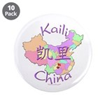 Kaili China Map 3.5
