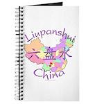 Liupanshui China Journal