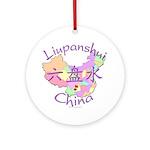 Liupanshui China Ornament (Round)
